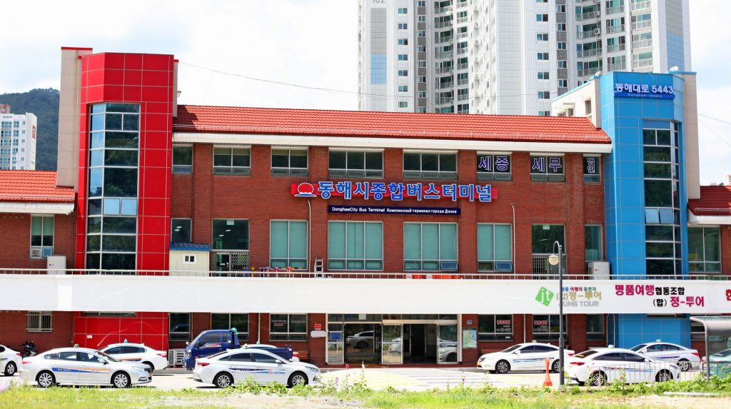 A picture of the intercity bus terminal in Donghae, South Korea, along the East Coast bike path.