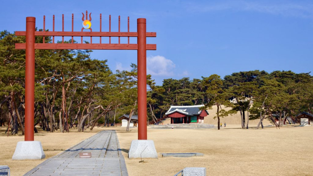 A view of the Tomb of King Sejong (영녕릉) in Yeoju, South Korea.
