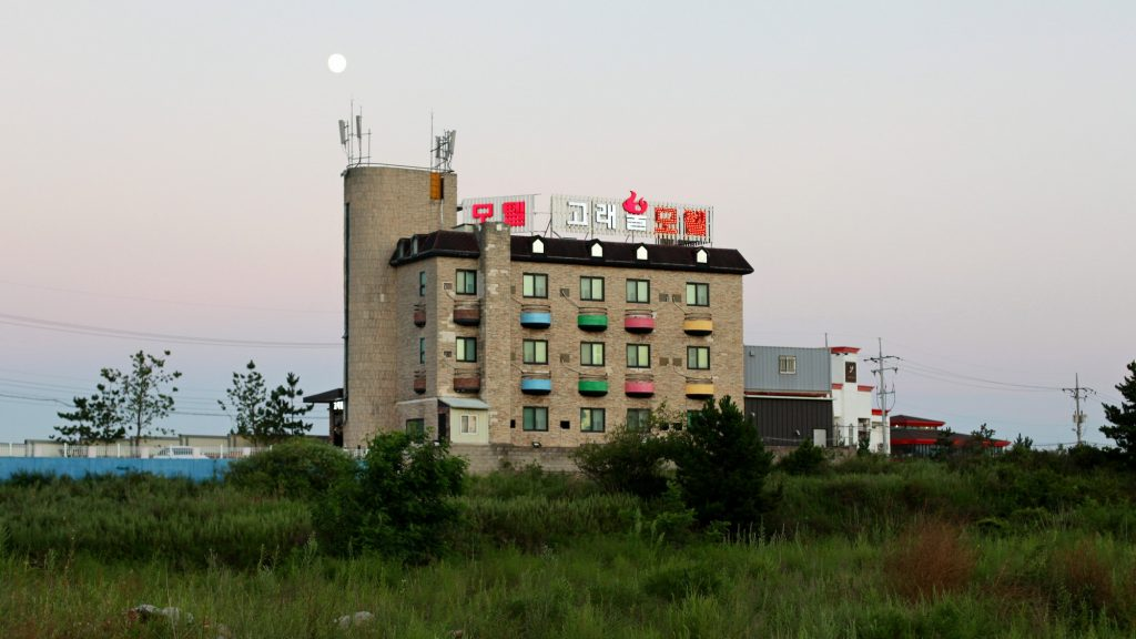A picture of a small motel near the east coast of Korea.