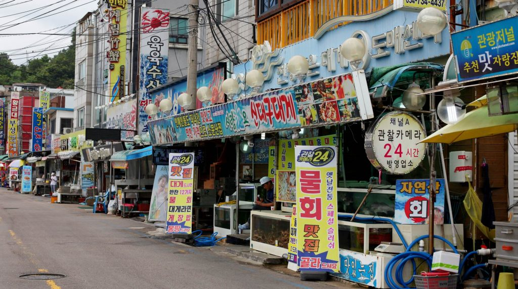 A picture of crab restaurants in the town of Yeongdeok in Korea.