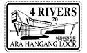 Ara Hangang Lock certification center checkpoint stamp for Korea's Bicycle Certification system.