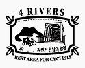 Balgeun Gwangjang certification center checkpoint stamp for Korea's Bicycle Certification system.