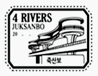 Juksan-bo certification center checkpoint stamp for Korea's Bicycle Certification system.