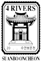 Suanbo Ocheon certification center stamp.