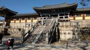 A picture of Bulgoksa Temple in Gyeongju, South Korea.