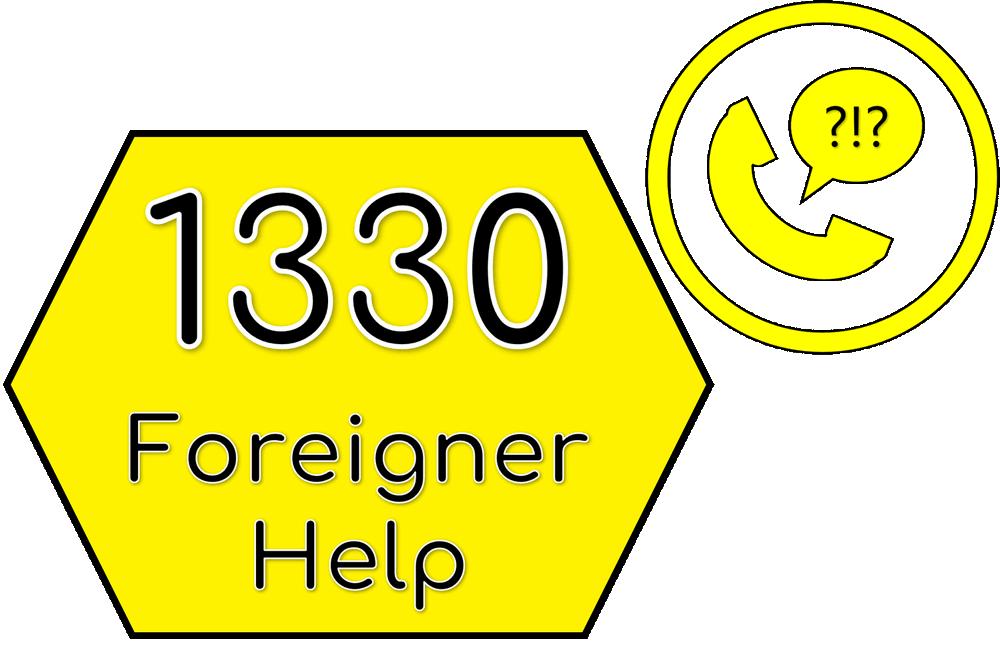 Phone number for the foreign traveler hotline Korea.