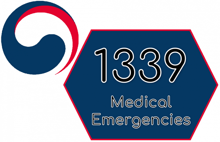 Phone number for medical emergencies in Korea.