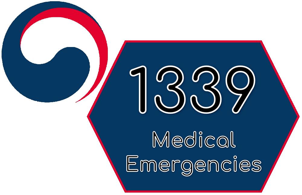 Phone number for medical emergencies in Korea.
