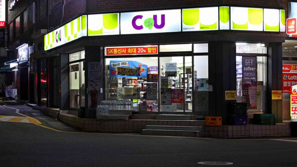 A picture of a CU convenience store in South Korea.