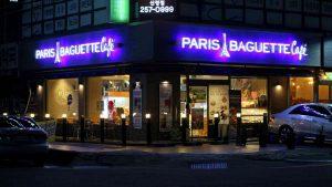 A picture of a Paris Baguette (파리바게뜨) in Korea.