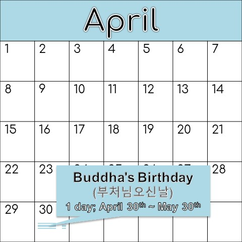 Calendar showing Korean holidays for the month of April.