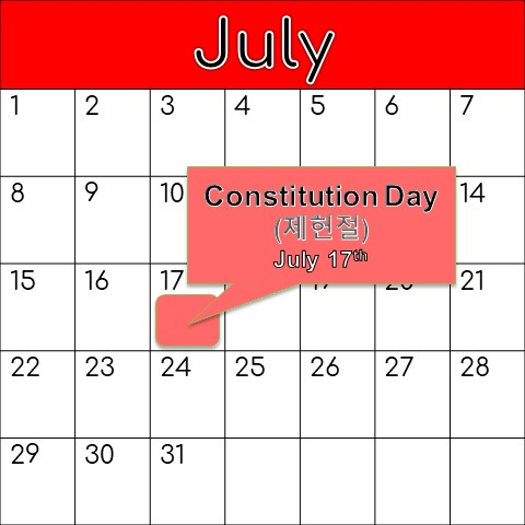Calendar showing Korean holidays for the month of July.