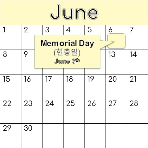 Calendar showing Korean holidays for the month of June.