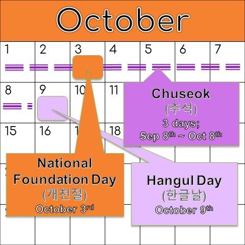 Calendar showing Korean holidays for the month of October.