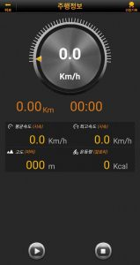 A screenshot of Korea's Bike Passport app Cycling Tracker.