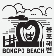 Bongpo Beach certification center checkpoint stamp for Korea's Bicycle Certification system.