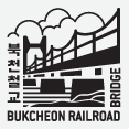 Bukcheon Railroad Bridge certification center checkpoint stamp for Korea's Bicycle Certification system.