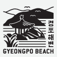 Gyeongpo Beach certification center checkpoint stamp for Korea's Bicycle Certification system.