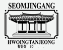 Hwoingtanjoeng certification center checkpoint stamp for Korea's Bicycle Certification system.