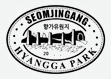 Hyangga Park​ certification center checkpoint stamp for Korea's Bicycle Certification system.
