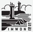 Imwon​ certification center checkpoint stamp for Korea's Bicycle Certification system.