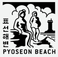 Pyoseon Beach certification center checkpoint stamp for Korea's Bicycle Certification system.