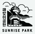 Sunrise Park​ certification center checkpoint stamp for Korea's Bicycle Certification system.