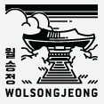 Wolsongjeong​ certification center checkpoint stamp for Korea's Bicycle Certification system.