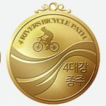 Four Rivers Certification Medal. Korean Bicycle Certification System.