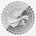 Geumgang Certification Sticker. Korean Bicycle Certification System.