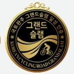 Grand Slam Certification Medal. Korean Bicycle Certification System.