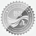 Hangang Certification Sticker. Korean Bicycle Certification System.