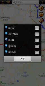 A screenshot of Korea's bike passport app showing the amenities menu in the maps section.