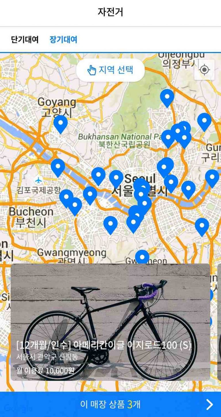 A screenshot of a bike for rent on the map section of the Lycle app