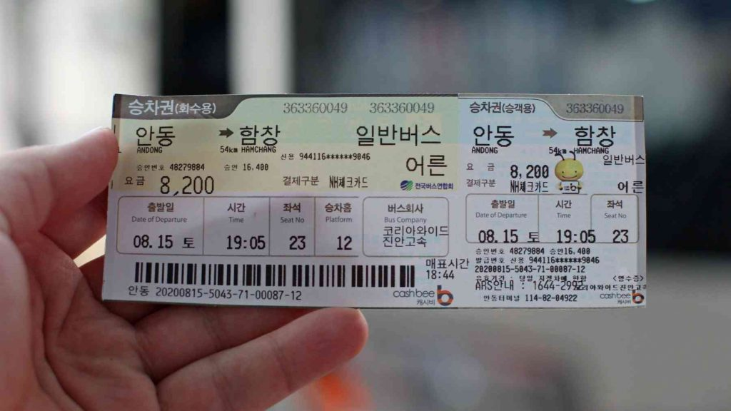 A picture of an intercity bus ticket in South Korea.