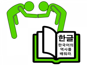 Culture & Learning Icon