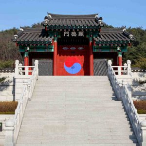 A picture of the gate of a temple near the city of Sangju in South Korea.