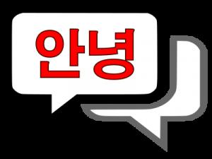 Korean Speaking Icon