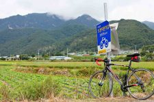 Ocheon Bike Path - Yeonpung Jeungpyeong - Bike Mountains Yeonpung