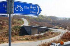 Ocheon Bike Path - Jeungpyeong Sejong - Sign Slolam Bike Path Near Miho Streams