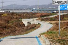 Ocheon Bike Path - Jeungpyeong Sejong - Slolam Bike Path Near Miho Streams