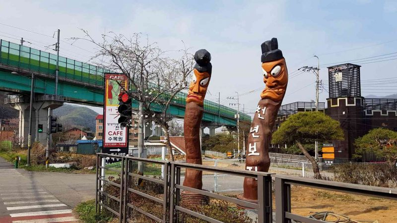 A picture of a motel along the Bukhangang Bike Path in South Korea.
