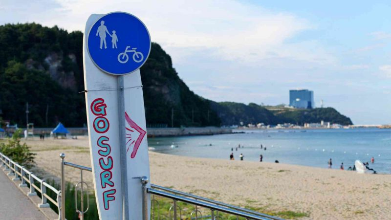 A picture of Geumjin Beach (금진해변) near the city of Gangneung (강릉).