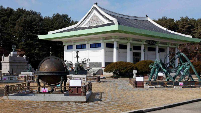Hangang Bike Path - Hanam Yeoju - King Sejong's Tomb Museum