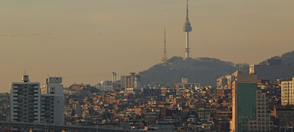 A picture of Namsan Tower from the Hangang Bike Path in Seoul, South Korea.
