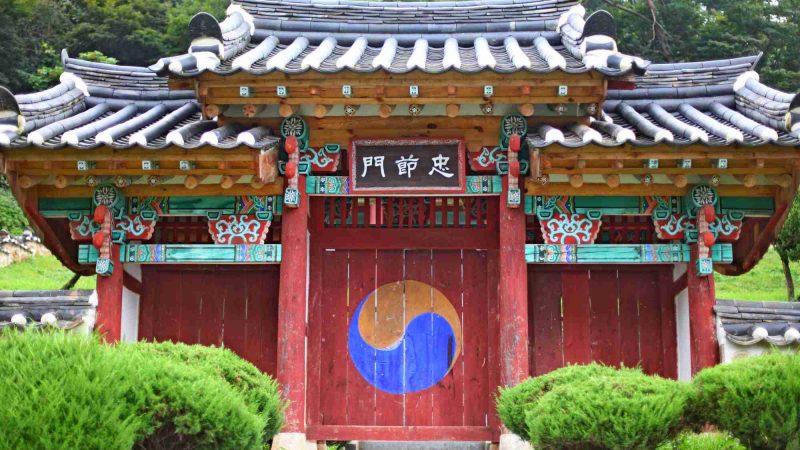 Ocheon Bike Path - Yeonpung Jeungpyeong - Chilchungsa Temple