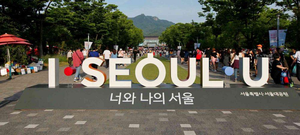 Seoul Sign in a park in Seoul, South Korea.