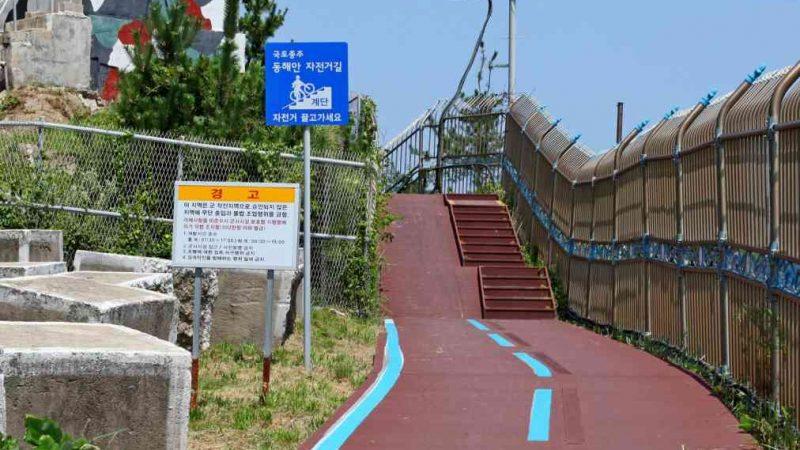 Sokcho ⟷ Daejin Bike Ramp and Fence
