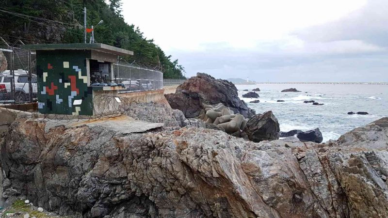 A picture of a military outpost on Korea's east coast.