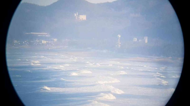 Uljin ⟷ Donghae Telescope Waves